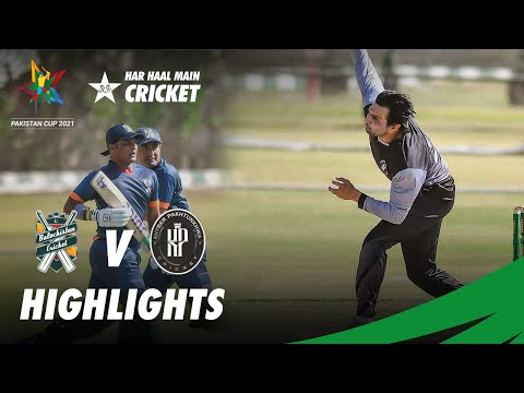 Full Highlights | Balochistan Vs Kp | Pakistan Cup 2021 | PCB | MA2T