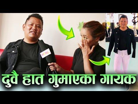 (भिडन्तमा दुवै हात गुमाएका गायक-सोनिकाले थाम्न सकिनन आँशु| Tika Bamjan | Wow Nepal - Duration: 35 minutes.)