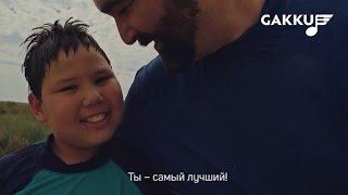 Moldanazar - Мейірімді бол