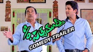 Nonton S O Satyamurthy Telugu Movie   Comedy Trailer   Allu Arjun   Samantha   Trivikram Film Subtitle Indonesia Streaming Movie Download