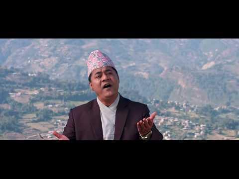 (Na Cha Sano Kohi  by Bijaya Narayan Manandhar ||...  5 minutes, 8 seconds.)
