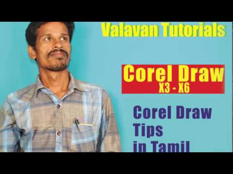 Corel Draw X3 Tools And Shortcut Tutorial In Tamil
