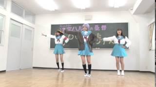 Video 【ハレ晴レユカイ】217×みうめ×てんちむが踊ってみた! MP3, 3GP, MP4, WEBM, AVI, FLV Juli 2018
