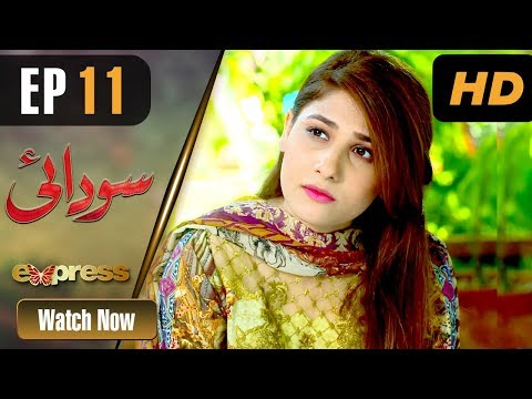 Pakistani Drama   Sodai - Episode 11   Express Entertainment Dramas   Hina Altaf, Asad Siddiqui