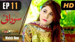 Video Pakistani Drama | Sodai - Episode 11 | Express Entertainment Dramas | Hina Altaf, Asad Siddiqui MP3, 3GP, MP4, WEBM, AVI, FLV Januari 2019