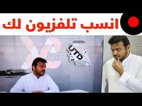 العرب اليوم - تقنيات