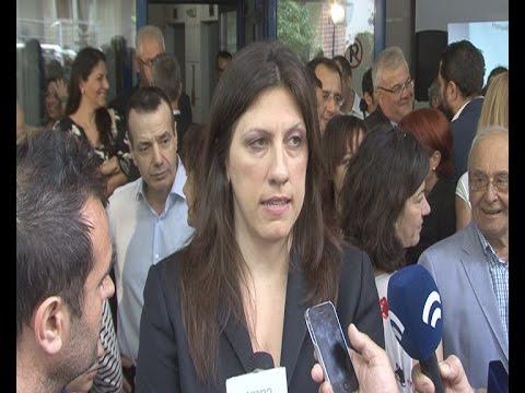 """Ζωή Κωνσταντοπούλου: """"Το πρόγραμμα των θεσμών καταλύει τη Δημοκρατία"""""""