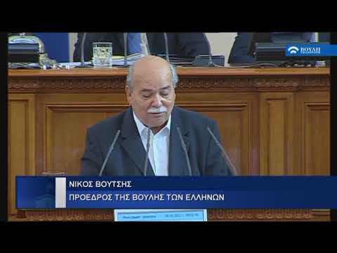 Βουλή – Ενημέρωση       (20/10/2017)