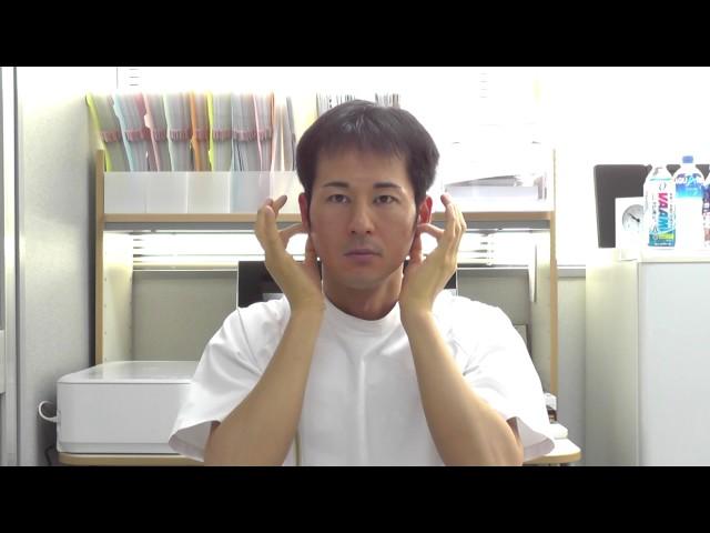【セルフケア動画】小顔矯正メンテナンス 1 『耳たぶ回し』