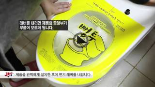 video thumbnail ToiletAid innovative disposable toilet unclogger SI3645 youtube