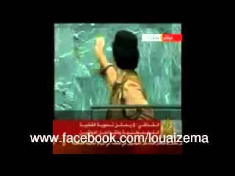 karim el gang tahya al zaem el kadhafi