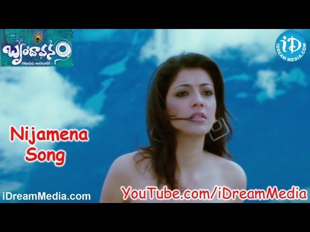 Brindavanam Video Download MP4, HD MP4, Full HD, 3GP ...