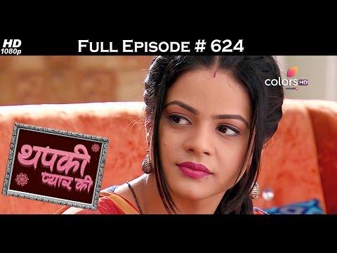 Thapki Pyar Ki - 3rd April 2017 - थपकी प्यार की - Full Episode HD