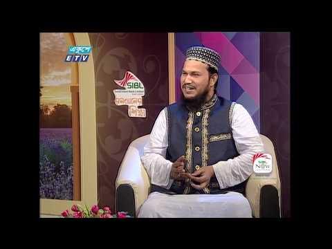 রমজানের শিক্ষা (পর্ব- ২২) || মাহে রমজানে যাকাত দেয়া হয় কেন || ETV Religious