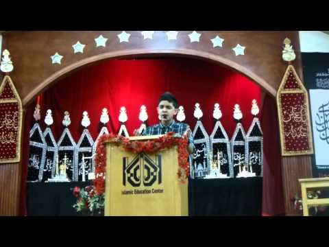 baney - Recited by Syed ali Zaidi @ IEC Husaini during the Jashn-e-imam Mohammad Taqi a.s. on 5/20/2013 Shayer : Janab Waqar Sultanpuri Sahab, India.