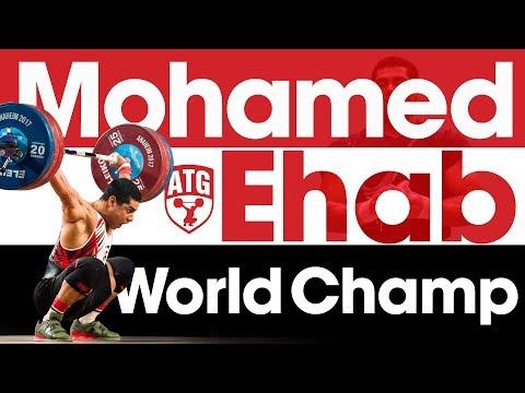 Mohamed Ehab 2017 World Champion Full Warm Up Session & Competition 165kg Snatch 196kg C&J