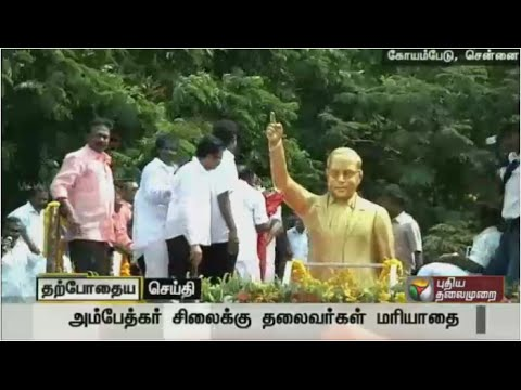DMK-leader-Stalin-party-functionaries-and-leaders-of-PWF-pay-floral-tributes-to-Ambedkars-statue