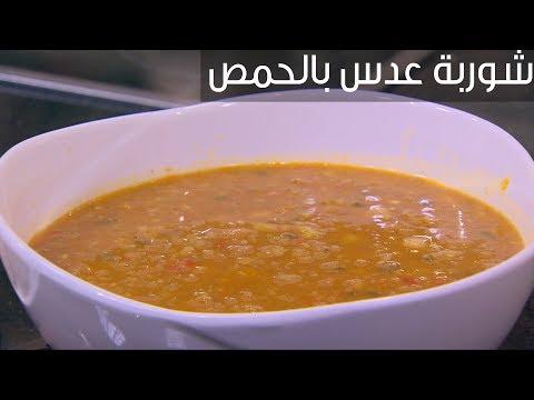 العرب اليوم - شاهد: طريقة تحضير حساء العدس بالحمص الغنية واللذيذة