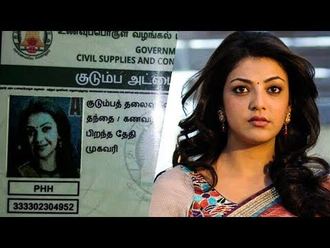 Kajal Aggarwal's Photo Wrongly Printed in a SMART CARD! | RK 54