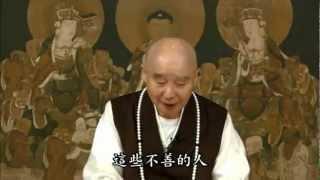 Kinh Vô Lượng Thọ Tinh Hoa 09-22 - Pháp Sư Tịnh Không