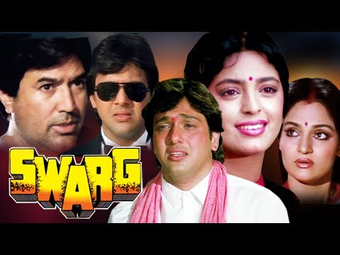 Hindi Movie | Swarg | Showreel | Govinda | Rajesh Khanna | Juhi Chawla