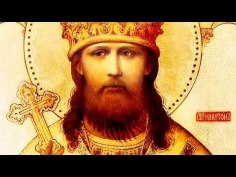 Памяти священномученика Илариона (Троицкого)