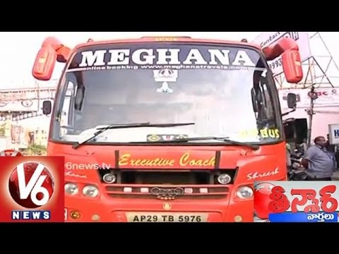 Meghana Travels Bus Caught Fire at Rajahmundry  Teenmaar News