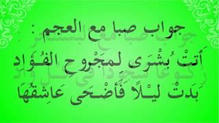 Video TUTORIAL Tausikh SHOBA - Maqom Nada Seni Bacaan Al-Qur'an -  (KH. Mu'ammar Z A) MP3, 3GP, MP4, WEBM, AVI, FLV Oktober 2018