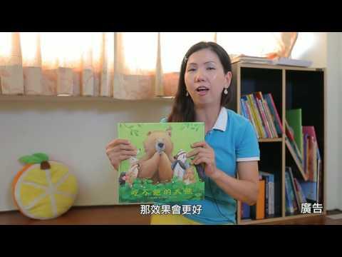 105年移民署新住民學習紀錄片「瑩向美麗新境界」