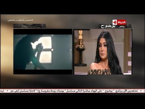 """غادة عبد الرازق تكشف كواليس مشهد غسل ابنة """"ندى"""" في """"ضد مجهول"""""""