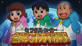 Nonton Doraemon Nobita And The Space Heroes  2015                                                                                                           Film Subtitle Indonesia Streaming Movie Download