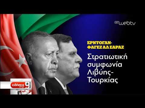 Έντεκα υπερπτήσεις τουρκικών μαχητικών σε Οινούσσες, Παναγιά και Ρω | 18/12/2019 | ΕΡΤ