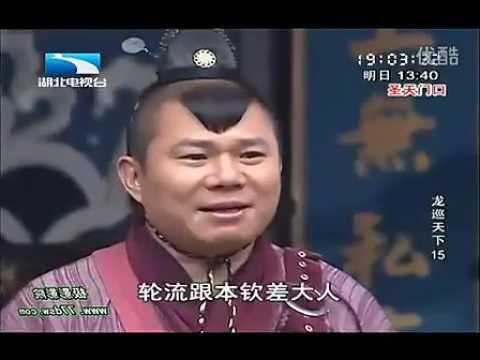 long du thien ha phần 3 tập 15 (vô đồng trấn)龙巡天下15.flv