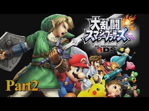 3DS - スマブラシリーズをまったくやったことが無い超絶初心者の私が 神プレイヤーになるまでのサクセスストーリーです。 今はアリアハン付近から出...