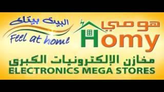 Homy Electronics Mega Store
