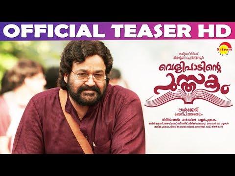 Velipadinte Pusthakam Official Teaser 2 | Mohanlal | Lal Jose