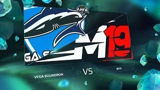 VEG vs M19 - Неделя 5 День 1 Игра 4 / LCL
