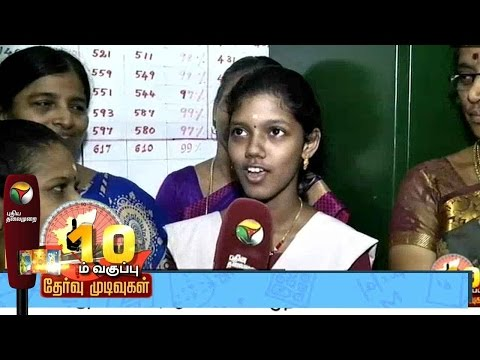 Muruga-Priya-who-has-come-state-third-from-Corporation-School-Tirunelveli-speaks-about-her-success