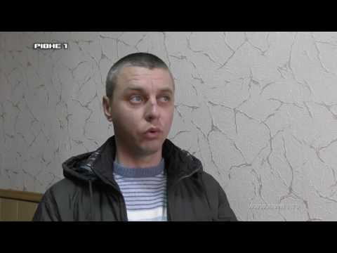Жінку, яка повідомляла про замінування в Гощанському районі, затримали правоохоронці