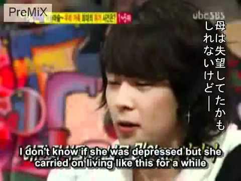 Junsu and Yoochun - What's not to like about Yoosu?(audioswap)