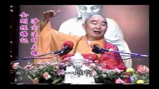 Kinh Kim Cang Giảng Ký Tập 16 - Pháp Sư Tịnh Không