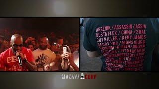 BZR - Busta Flex, Zoxea, Rocca - BZR (clip officiel)