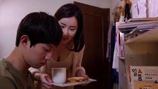 Mom S Friend 3  Korean Movie   2017                  3  Aka              3  Eom Ma Chin Goo 3