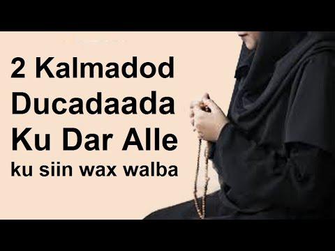 2 Kalmad ku celceli ka Hor Dheh Ducada Alle kaa Aqbalin Baryada wax walba ku siinaya u Degdeg