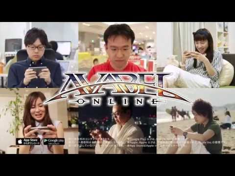 Video of ONLINE RPG AVABEL [Action]
