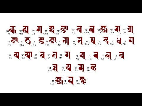 (Ranjana Lipi // Ranjana alphabet // Ranjana Lipi Calligraphy...4 min, 14 sec.)