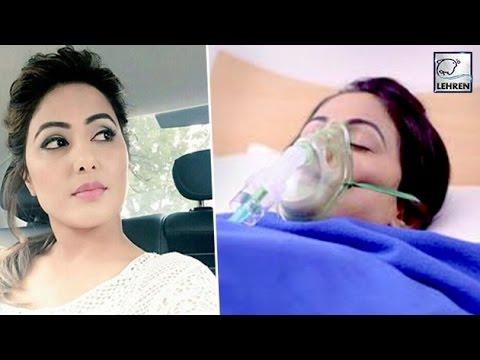 OMG! Hina Khan HOSPITALIZED   Yeh Rishta Kya Kehlata Hai (видео)
