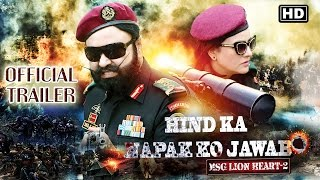 Hind Ka Napak KO Jawab - MSG Lionheart 2 Trailer