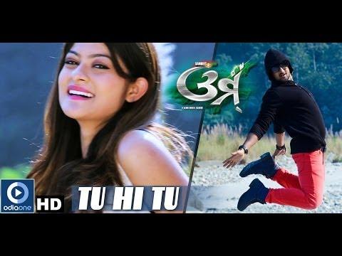 Video Odia Movie - Omm | Tu Hi Tu | Sambit | Prakruti | Bijay Mohanty | Latest Odia Songs download in MP3, 3GP, MP4, WEBM, AVI, FLV January 2017