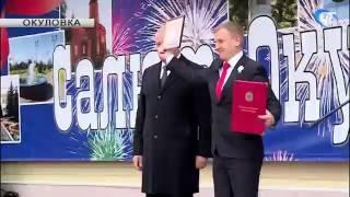 В Окуловке состоялись праздничные мероприятия, посвященные Дню города